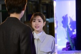 4月14日スタート『恋はDeepに』場面写真(C)日本テレビ