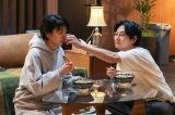 『大豆田とわ子と三人の元夫』第1話の模様(C)カンテレ