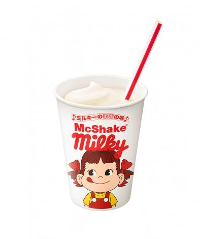 マクドナルド&不二家「ミルキー」初コラボ『マックシェイク ミルキーのままの味』が期間限定発売