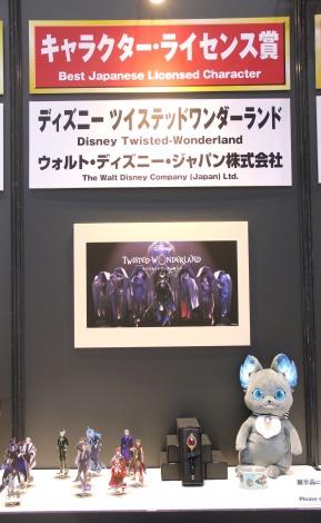 『日本キャラクター大賞2021』キャラクター・ライセンス賞を受賞した「ディズニー ツイステッドワンダーランド」(C)ORICON NewS inc.