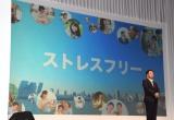 ソフトバンクの新サービス発表会見に出席した榛葉淳ソフトバンク副社長 (C)ORICON NewS inc.