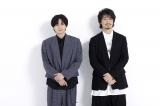 WOWOW『第93回アカデミー賞 直前総予想』に出演する中島健人と斎藤工 (C)WOWOW