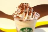 贅沢なデザートのような仕上がり、スタバ新作の『コーヒー ティラミス フラペチーノ』 (C)oricon ME inc.