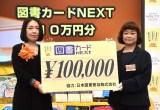 『2021年本屋大賞』を受賞した町田そのこ氏(左) (C)ORICON NewS inc.