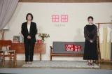 ユニクロ着こなしアプリ・StyleHint×今田美桜セレクトショップ「ミオクロ」記者発表会