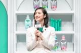 『レノア』ブランドの新ラインナップ「レノア超消臭1WEEK」の新製品&新CM発表会に登場した天海祐希