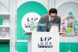 『レノア』ブランドの新ラインナップ「レノア超消臭1WEEK」の新製品&新CM発表会に登場した竜星涼