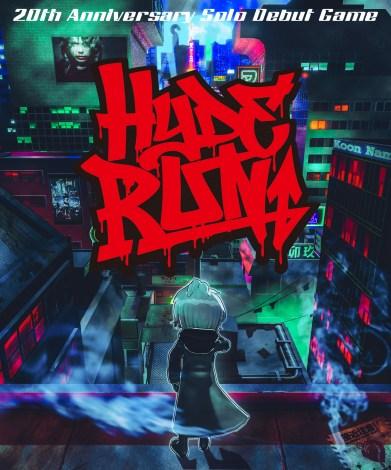 「HYDE がNEO TOKYO を走り回ります♪」=『HYDE RUN』キービジュアル