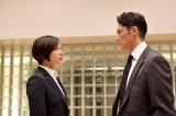 きょう15日からスタートするテレビ朝日系ドラマ『桜の塔』より (C)テレビ朝日