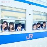 HKT48×JR九州がコラボ 14thシングル「君とどこかへ行きたい」通常盤Type Aジャケット写真(C)Mercury