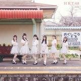 みずほ選抜=HKT48 14thシングル「君とどこかへ行きたい」通常盤Type Dジャケット写真(C)Mercury