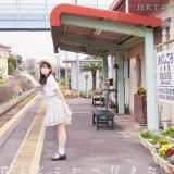 みずほ選抜センターの運上弘菜=HKT48 14thシングル「君とどこかへ行きたい」劇場盤Type-Bジャケット写真(C)Mercury