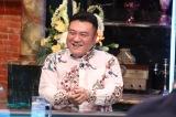 16日放送の『人志松本の酒のツマミになる話』に出演する山崎弘也(C)フジテレビ