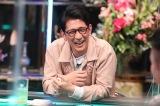 16日放送の『人志松本の酒のツマミになる話』に出演する柴田英嗣(C)フジテレビ
