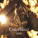 3ヶ月連続デジタルシングル第3弾「Colorblind」ジャケット
