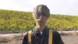 16日放送の『オオカミ少年』に出演するSixTONES・田中樹(C)TBS
