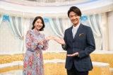 井上芳雄、NHKの歌番組で司会