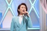 氷川きよし=新番組『はやウタ』総合で4月4日放送(C)NHK