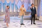 (左から)保里小百合アナウンサー、吉幾三、井上芳雄=スタジオ収録の模様=新番組『はやウタ』総合で4月4日放送(C)NHK
