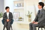 18日からスタートするスタートアップ企業応援番組『TOKIOテラス』で社長とツーショット(C)MBS