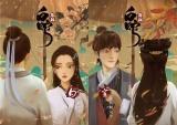 映画『白蛇:縁起』前売特典:クリアファイルデザイン