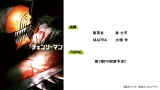 「MAPPA STAGE 2021 -10th Anniversary-」第2弾情報解禁