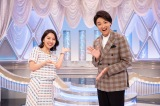 NHK総合の新番組『はやウタ』第2回放送は4月18日。司会の井上芳雄(右)、保里小百合アナウンサー(C)NHK