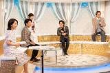 トーク中=『はやウタ』総合で4月18日放送(C)NHK
