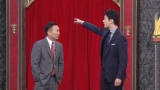 16日放送の『超無敵クラス』に出演するかまいたち(C)日本テレビ