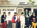 BTSベストアルバム『BTS, THE BEST』初回限定盤B
