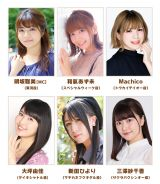 『ウマ娘 プリティーダービー』公式生配信番組「ぱかライブTV Vol.6」放送決定