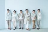 6月2日に53枚目のシングル「僕らは まだ / MAGIC CARPET RIDE」を発売するV6