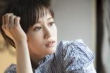 映画『くれなずめ』に出演する前田敦子【撮影/上野留加】 (C)ORICON NewS inc.