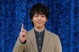 中村倫也MC番組の第4弾が放送