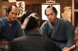 18日放送の第10回「栄一、志士になる」より(C)NHK