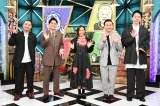 19日放送『千鳥VSかまいたち』に出演する千鳥、優香、かまいたち (C)日本テレビ