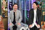 19日放送『千鳥VSかまいたち』に出演するかまいたち (C)日本テレビ