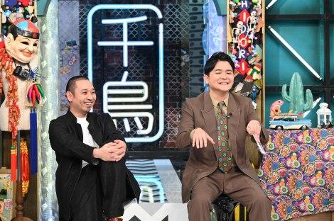19日放送『千鳥VSかまいたち』に出演する千鳥 (C)日本テレビ