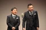爆笑問題が有吉弘行&夏目三久の結婚を祝福 (C)ORICON NewS inc.