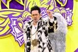 『賞金奪い合いネタバトル ソウドリ〜SOUDORI〜』に有田哲平(ドン・アリタ)(C)TBS