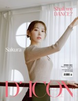 IZ*ONE 写真集『Shall We dance?』宮脇咲良ver.表紙(C)Dispatch