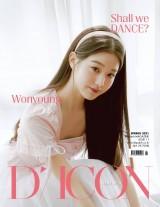 IZ*ONE 写真集『Shall We dance?』チャン・ウォニョンver.表紙(C)Dispatch