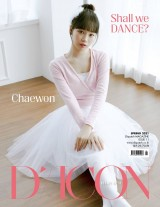 IZ*ONE 写真集『Shall We dance?』キム・チェウォンver.表紙(C)Dispatch