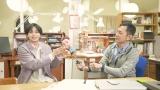 中島健人、スタジオジブリを取材
