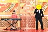 18日放送のバラエティー『爆笑!ターンテーブル』にYouTuber・社畜系ニートkame、初の顔出し出演 まなまるとコラボ(C)TBS