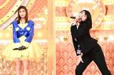 18日放送のバラエティー『爆笑!ターンテーブル』(C)TBS