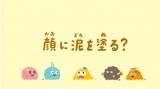 クリープハイプ尾崎世界観が作った楽曲から生まれたキャラクター・汚太郎が主人公のアニメコンテンツ『ハイパーポジティブよごれモン』フジテレビで4月18日スタート (C)ハイパーポジティブよごれモン (C)PLEX