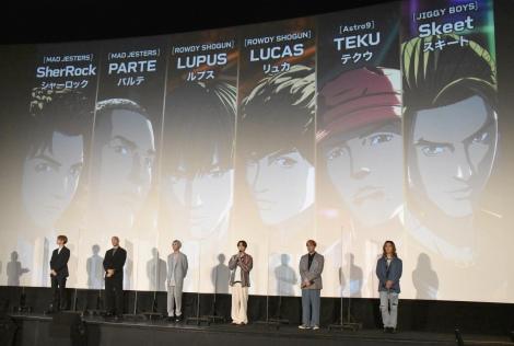 アバター化したJr.EXILE計38人をアニメやゲームなどさまざまなデジタル・バーチャルコンテンツで展開する=次世代総合エンタテインメントプロジェクト『BATTLE OF TOKYO』記者発表会 (C)ORICON NewS inc.