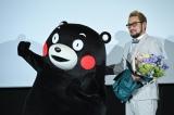 『今昔饗宴千本桜 2020 夏』舞台あいさつに登壇した中村獅童(C)超歌舞伎