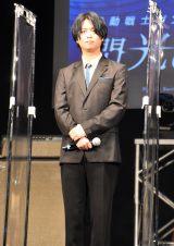 アニメーション映画『機動戦士ガンダム 閃光のハサウェイ』完成報告会見に参加した斉藤壮馬 (C)ORICON NewS inc.